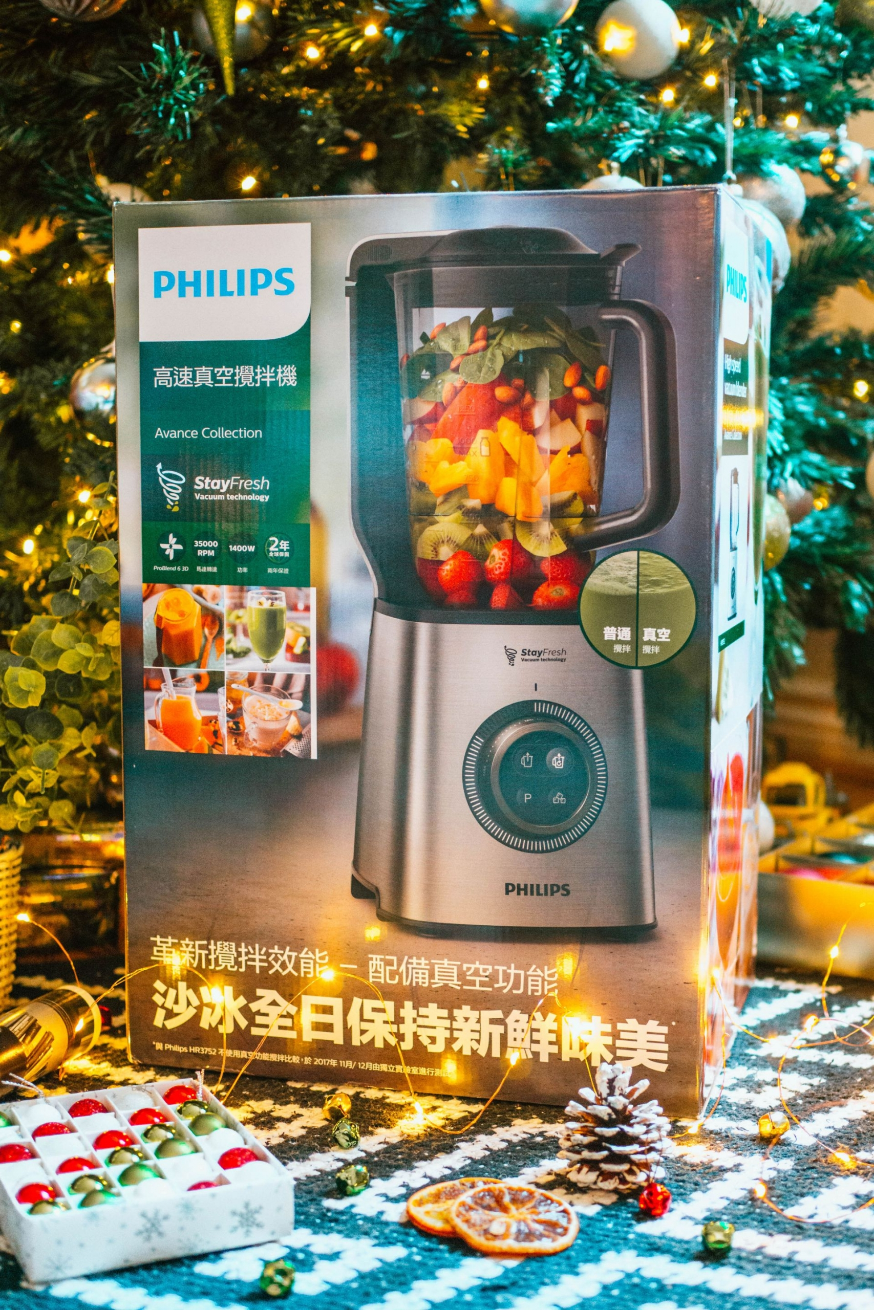 Philips Avance Blender