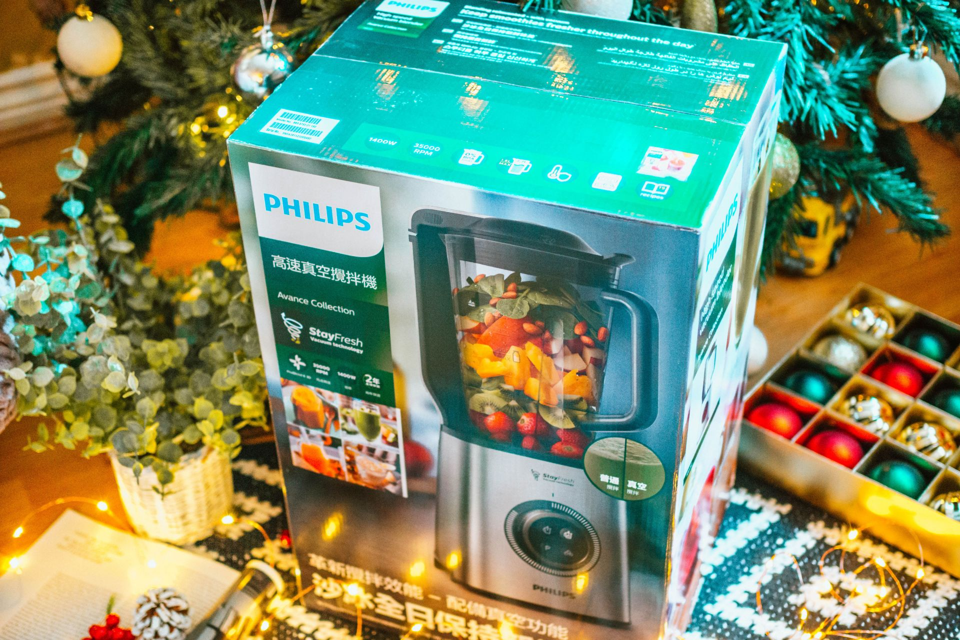 Philips Avance Blender Review